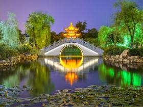 安徽六安-紫荆花怡养小镇