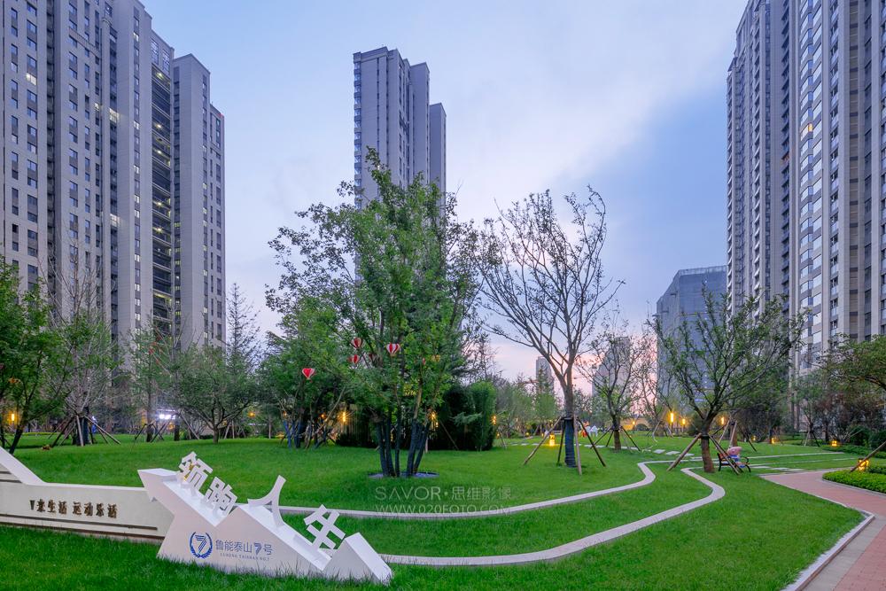 济南 领秀城